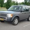 Koeajo käytetty Land Rover Discovery – Järeämpää brittieleganssia