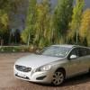 Koeajo käytetty Volvo V60 – Volvo, joka olisi pitänyt muistaa